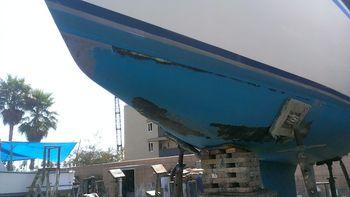 Boat`